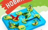 Головоломки от Smart Games теперь и на toys4brain!