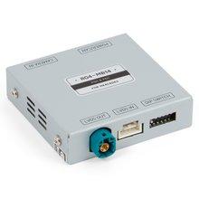 Адаптер для подключения камеры в Mercedes Benz с системой NTG 5.0 5.1 c парковочными линиями - Короткий опис