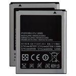 Battery EB484659VU compatible with Samsung S8600 Wave III, (Li-ion, 3.7 V, 1500 mAh)