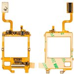 Flat Cable compatible with Samsung E310, E316, E318, (for mainboard, with components)