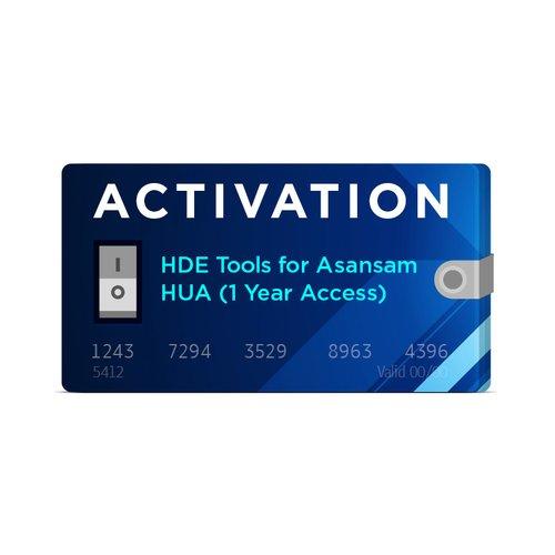 Активация HDE Tools (доступ на 1 год)