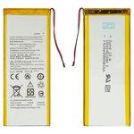Аккумулятор GA40 для мобильных телефонов Motorola XT1640 Moto G4 Plus, XT1641 Moto G4 Plus, XT1642 Moto G4 Plus, XT1643 Moto G4 Plus, XT1644 Moto G4 Plus, Li-Polymer, 3,8 В, 3000 мАч