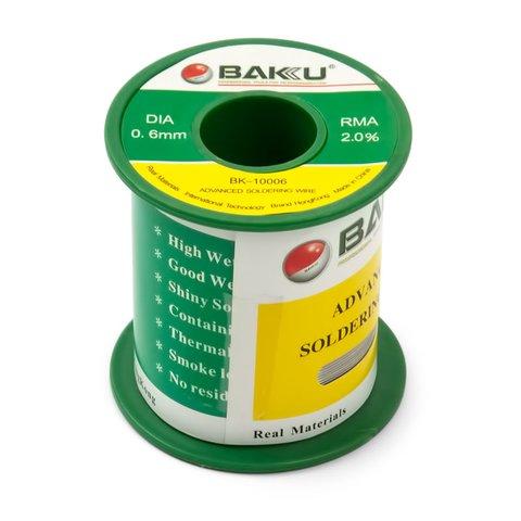 Припій BAKU BK 10006 50 г